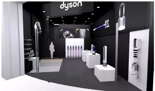 , UK tech firm Dyson sets up in Huangpu