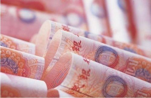 , PBOC's 560 bln yuan one-day liquidity injection biggest on record