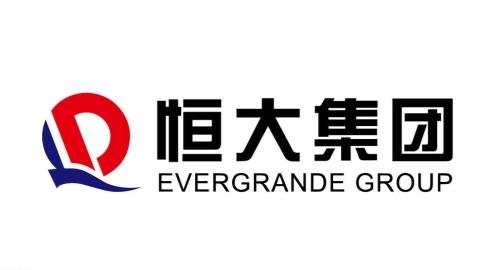 , Evergrande posts healthy profit boom
